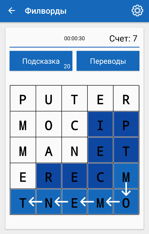 Smart Dictionary 2
