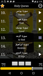 Full Quran mp3 Offline 2