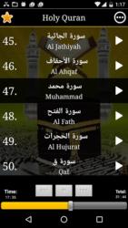 Full Quran mp3 Offline APK 4