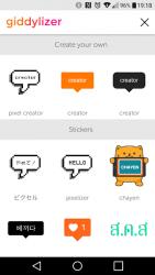 Giddylizer : notify icon stickers creator 1