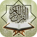 Holy Quran | 100+ Reciters APK