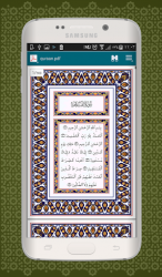 Holy Quran | 100+ Reciters 3