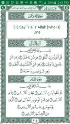 Holy Quran Quran7m 2