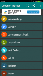 Mobile GPS Location Tracker APK 1