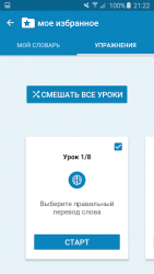 Multitran Russian Dictionary APK 3