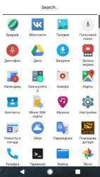 Nougat UI para Android BETA 2