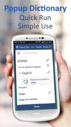 Popup Dictionary APK 1
