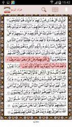 Quran Majeed 3