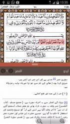 Quran Majeed 1