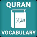 Quran Vocabulary Memorization APK