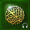 Read Listen Quran Mp3  APK