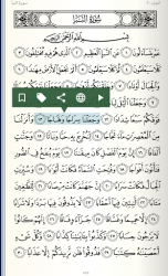 Read Listen Quran Mp3  APK 3