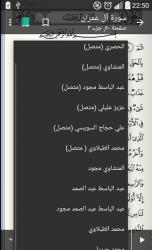 Read Listen Quran Mp3  APK 4