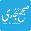 Search Hadees APK