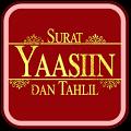 Surah Yaseen Audio y Tahlil