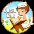 Teach Kids Quran APK