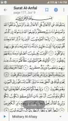 The Holy Quran with Tafsir 3